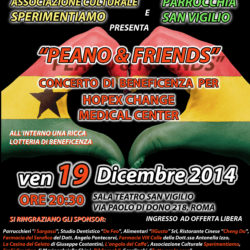 peano-friends-20141219