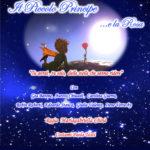 Piccolo principe - 20170607