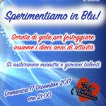 locandina Big Mama 20171217