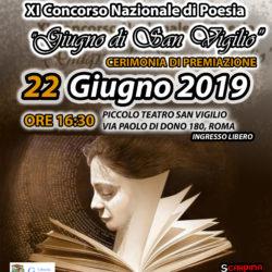 """XI Concorso Nazionale di Poesia """"Giugno di San Vigilio"""""""